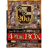 グローリークエスト20周年記念4枚組BOX【4枚組】