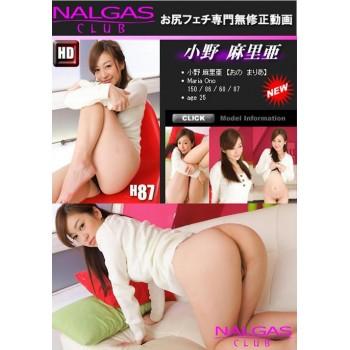 NALGAS CLUB 小野麻里亜
