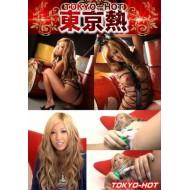 Candy Revolution Vol.04 被虐編 桜井琉華