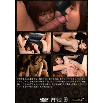 篠田ゆりな男と女とで3P