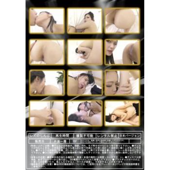 自画撮りレズビアン 〜ふみかちゃんとつきおちゃん〜 ?