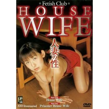 ハウスワイフ 人妻の性