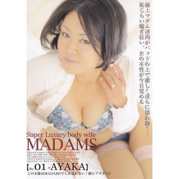 スーパーラグジュアリーワイフ マダムス Vol.01 : AYAKA