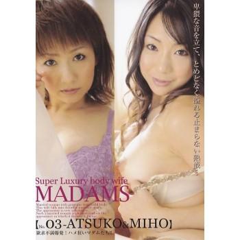 スーパーラグジュアリーワイフ マダムス Vol.03 : 伊沢淳子