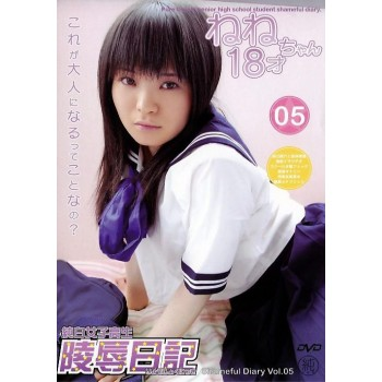純白女子高生 ロリコレ Vol.5 : むかいねね