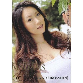 スーパーラグジュアリーワイフ マダムス Vol.07 : 伊沢淳子