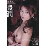 カミカゼガールズ Vol.92 : 菅原朱実