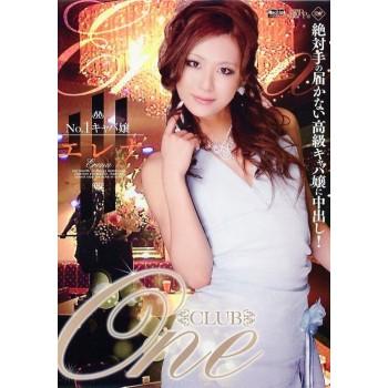 レッドホットジャム Vol.168 No.1 キャバ嬢 : エレナ