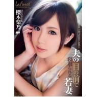 ラフォーレ ガール Vol.33 : 櫻木梨乃