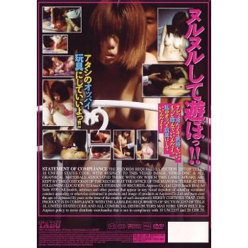 OIRAN Vol.4 美巨乳ヌルヌル : 沙里奈ユイ