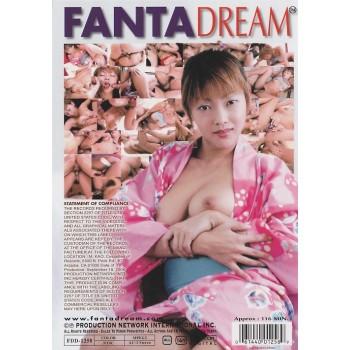 スーパーアイドル Vol.58 : 桜田さくら