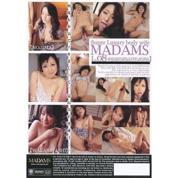 スーパーラグジュアリーワイフ マダムス Vol.08 : 野島