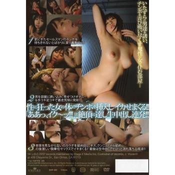 エンパイア Vol.5 淫乱美麗 : 羽月希